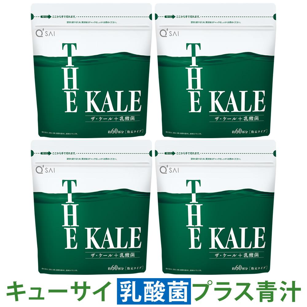 キューサイ 青汁 ザ・ケール 乳酸菌プラス 420g 4袋まとめ買い+おまけつき(お試しセット)