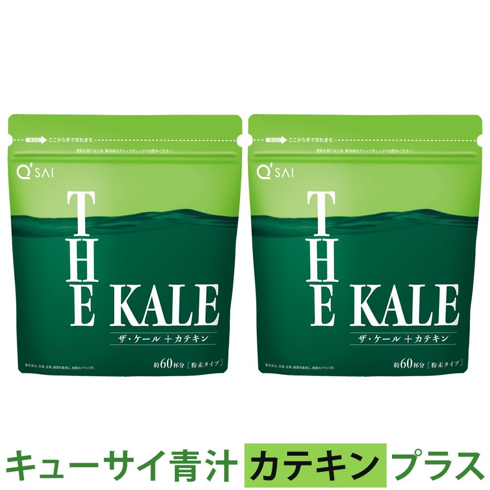 キューサイ 青汁 ザ・ケール+カテキン 420g/約30日分 2袋まとめ買い