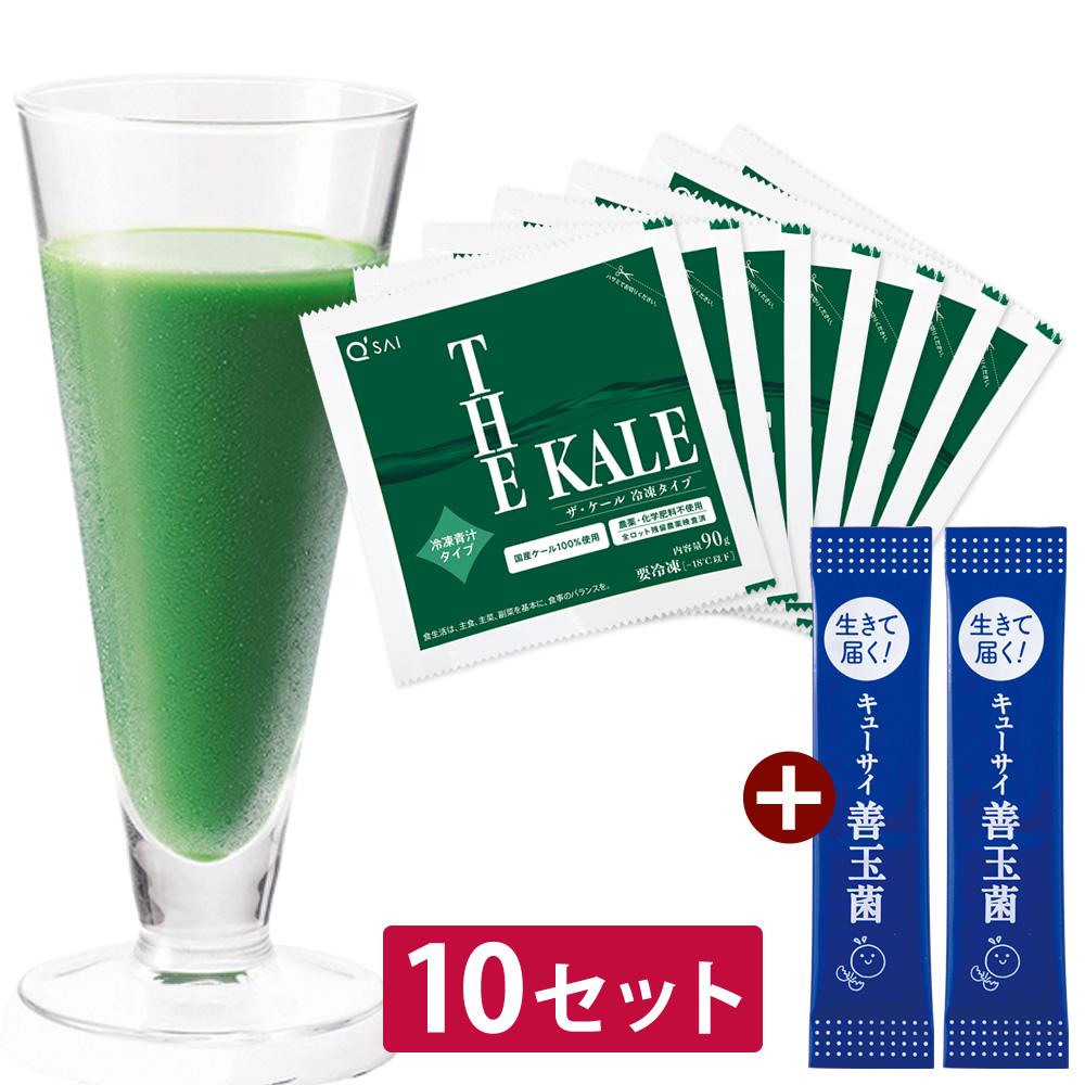 キューサイ 青汁 ザ・ケール 冷凍タイプ 90g×7パック入 10セット+おまけ付き