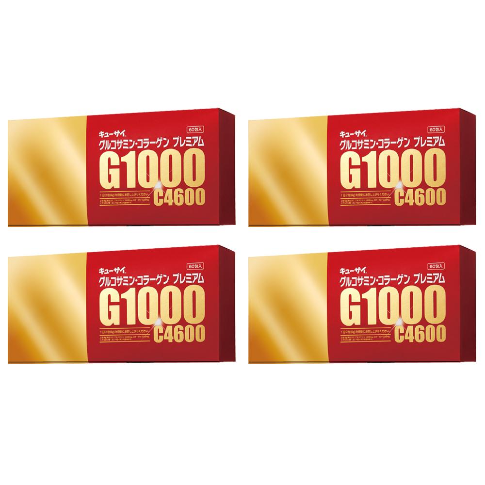 キューサイ グルコサミン コラーゲンプレミアム60包入 4箱