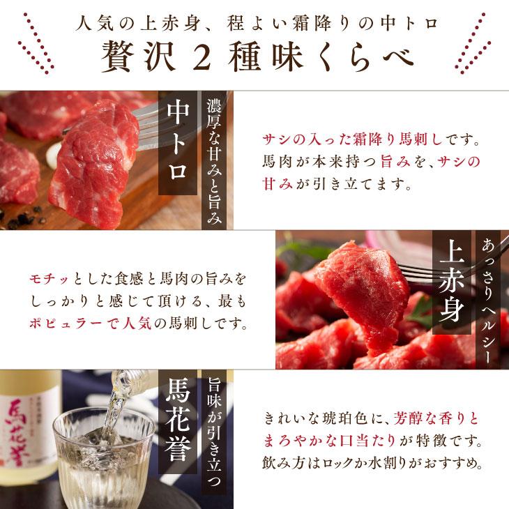 桜 は 肉 の いろ