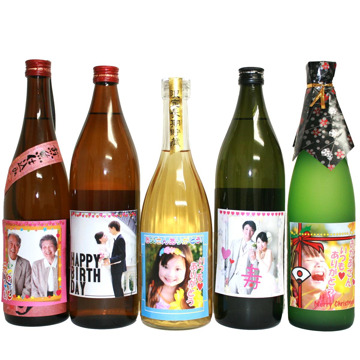 オリジナル写真ラベルスナップビーのお酒 【Snapbee】世界に一つだけのオリジナル写真ラベル【焼酎・日本酒】ハーフボトル720ml-900ml【どの商品を選んでも同じ価格です】【送料無料】