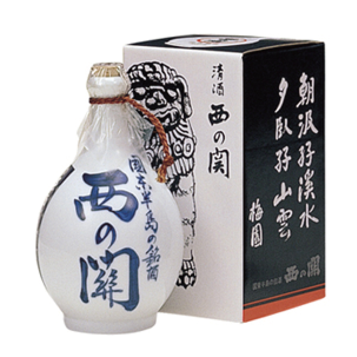西の関 田舎徳利 900ml 手造り本醸造原酒