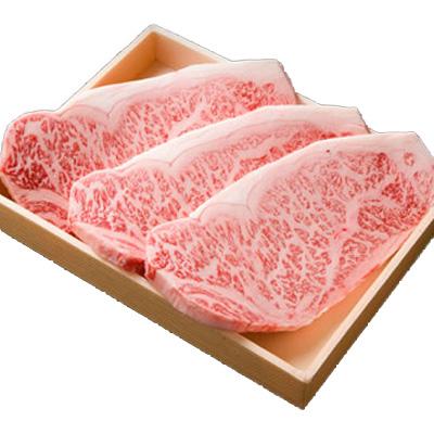 豊後牛 サーロインステーキ 180g×3枚 【代引き不可】