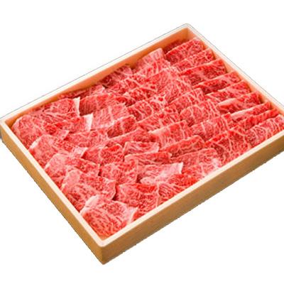 豊後牛もも焼肉用 450g 【送料無料】【代引き不可】【お歳暮】【お中元】【ギフト】