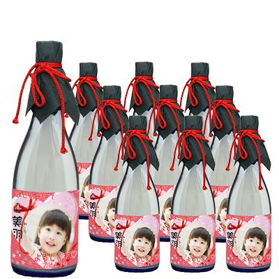 4種類から選べるお酒 (720ml-900ml) 写真ラベル 10本まとめてセット【送料無料】【オリジナル写真ラベル】