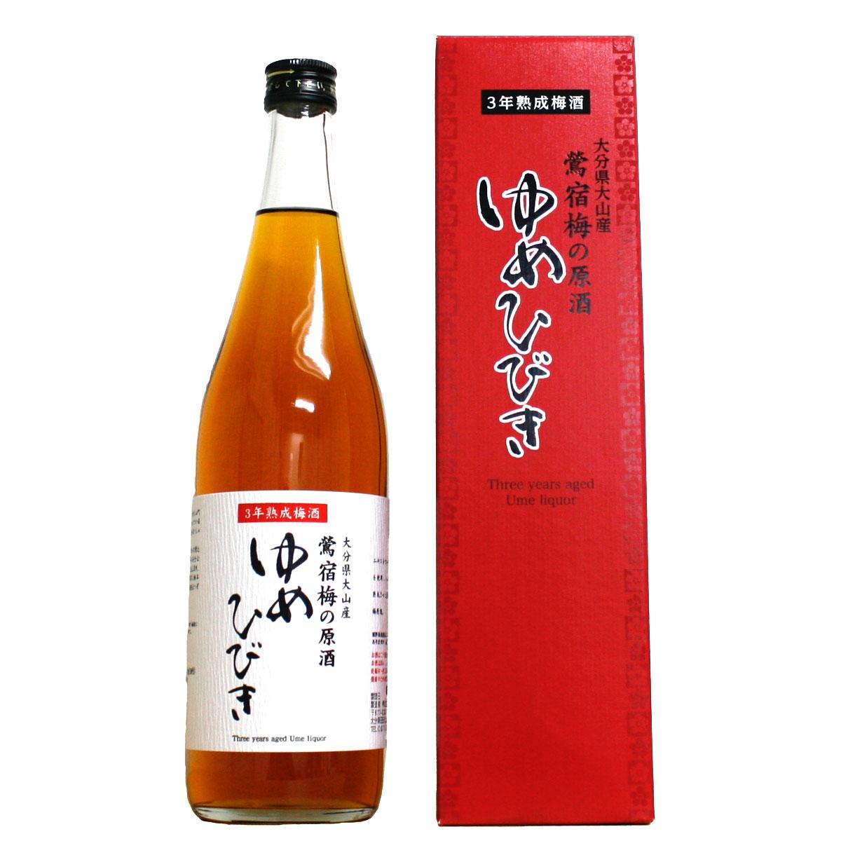 濃厚な味わいで非常においしい。おおやま夢工房の梅酒 熟成梅酒 ゆめひびき 20° 720ml【専用化粧箱入り】