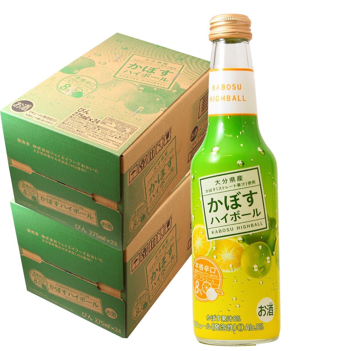 かぼすハイボール 瓶 275ml×24本×2ケース【JAフーズ】【大分ハイボール】【送料無料】