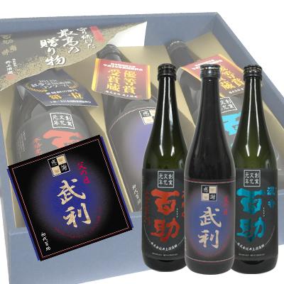 【オリジナル名入れラベル】百助飲み比べ3本セット【送料無料】【包装無料】720m×3