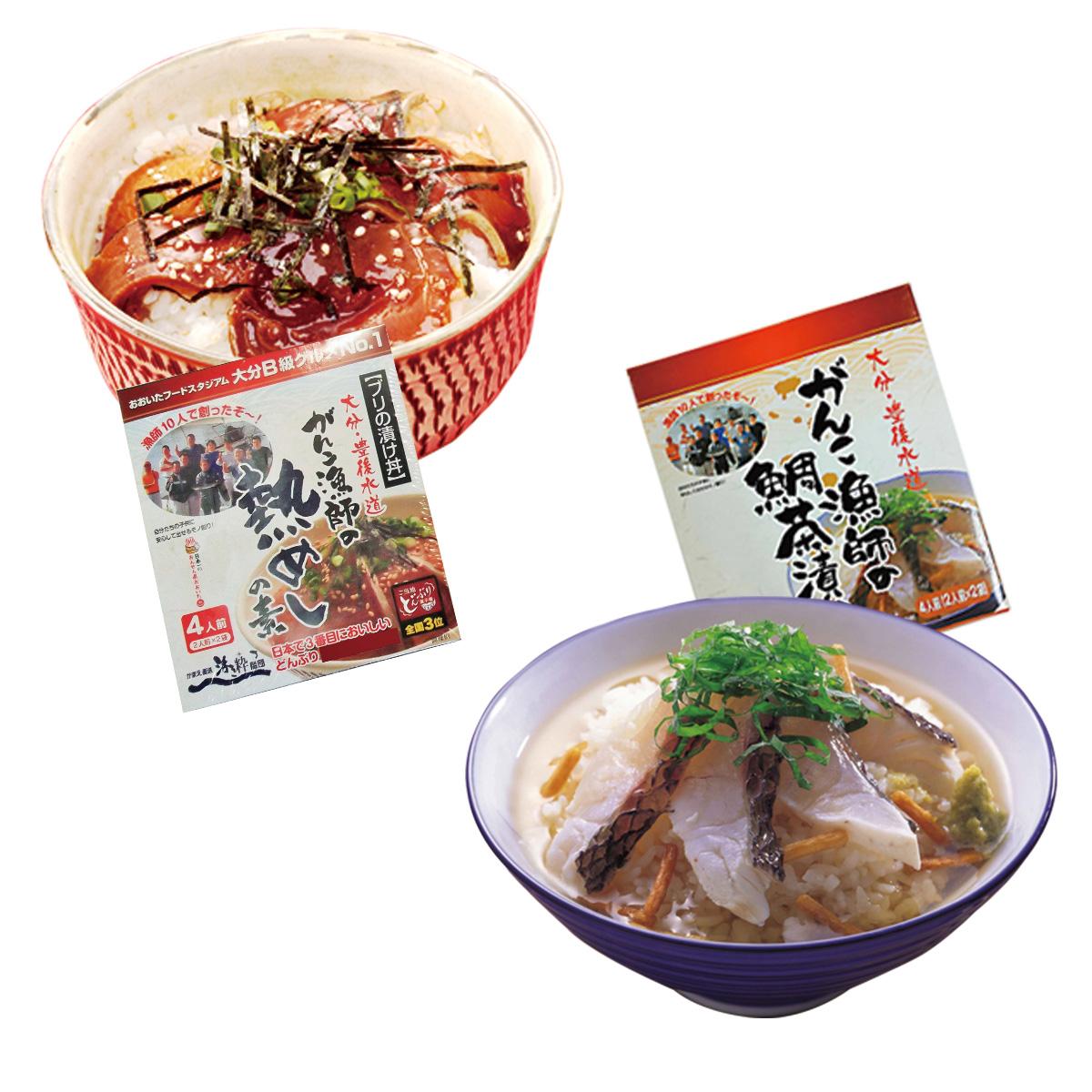産地直送 熱めし 鯛茶漬けの素 選べる9個分まとめ買いセット(4人分)(2袋)×9(36人分)
