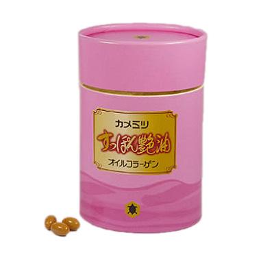 すっぽん艶油オイルコラーゲン(約60日分)[受注発注商品][キャンセル不可]