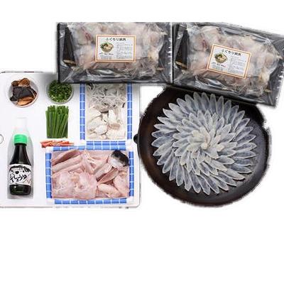 豊後とらふぐ料理セット【養殖4~5人前】 ふぐちり鍋用2パック【フグ】【河豚】【送料無料】【代引き不可】