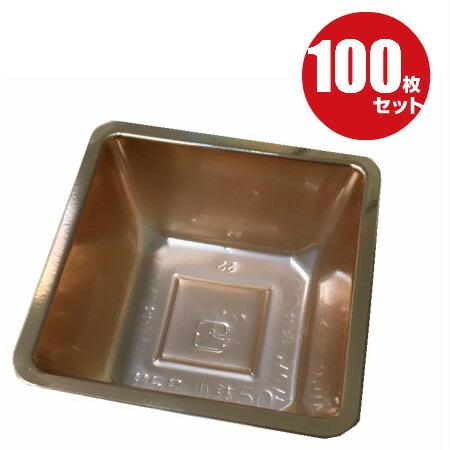 折箱 仕切 ワンウェイ容器 期間限定で特別価格 値下げ 透明 使い捨て 高級 65×65×30 100枚入 仕切り 小鉢50 赤金 おしゃれ