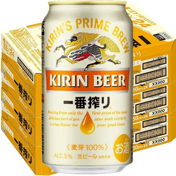 キリン 一番搾り350ml3ケース(72本入)【楽ギフ_のし】