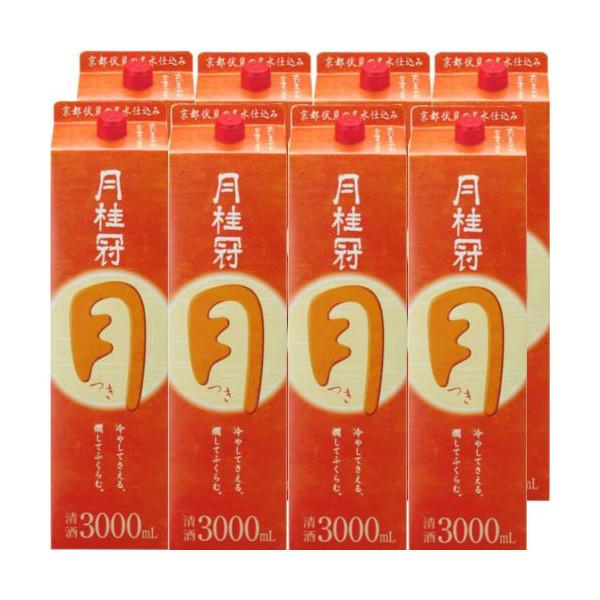 月桂冠 つき3000mlパック4本入×2ケース(8本)