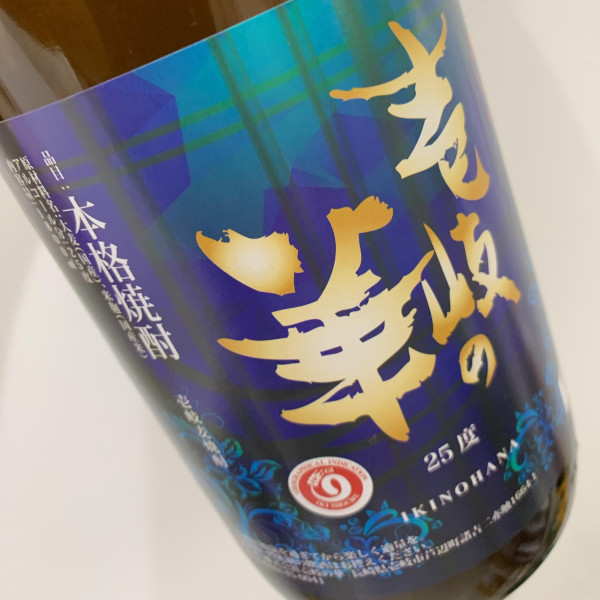 壱岐麦焼酎 壱岐の華25度1800ml瓶1ケース(6本)