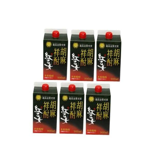 胡麻焼酎 紅乙女STANDARD25度900mlパック1ケース(6本)