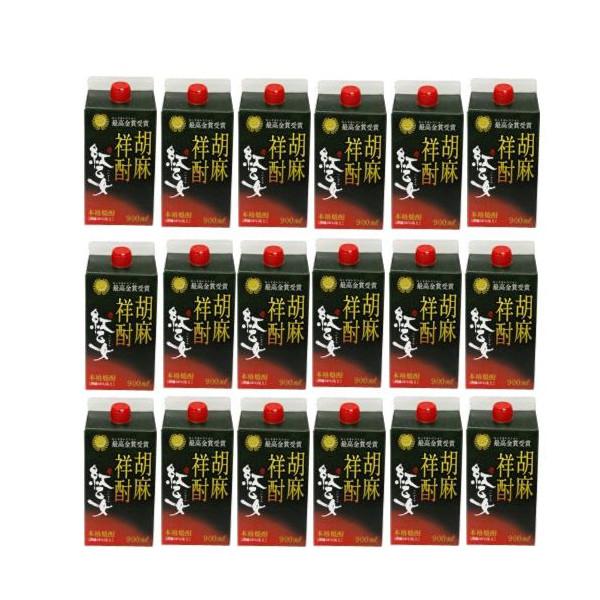 胡麻焼酎 紅乙女25度900mlパック3ケース(18本)