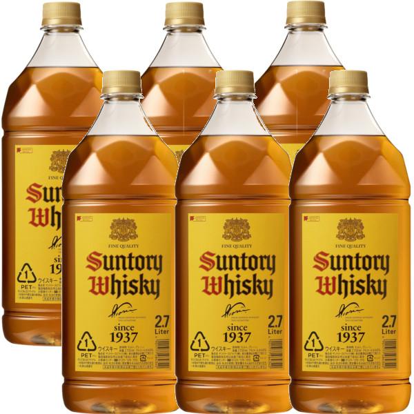 サントリー角瓶2700mlペット1ケース(6本入)
