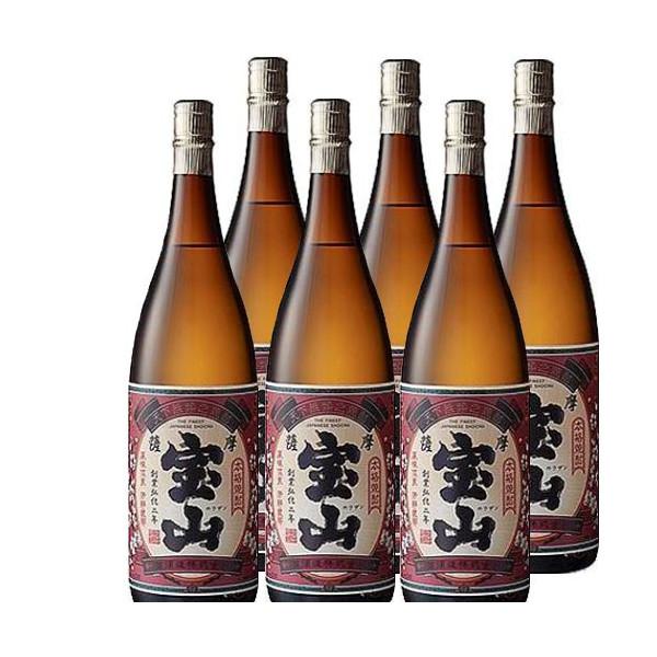 本格芋焼酎 薩摩宝山25度1800ml瓶1ケース(6本)★モンドセレクション受賞