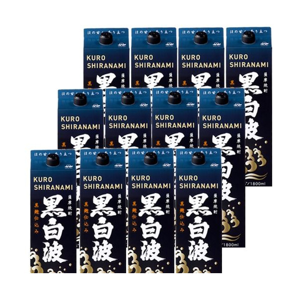 本格芋焼酎 黒白波(黒麹)25度1800mlパック2ケース(12本)