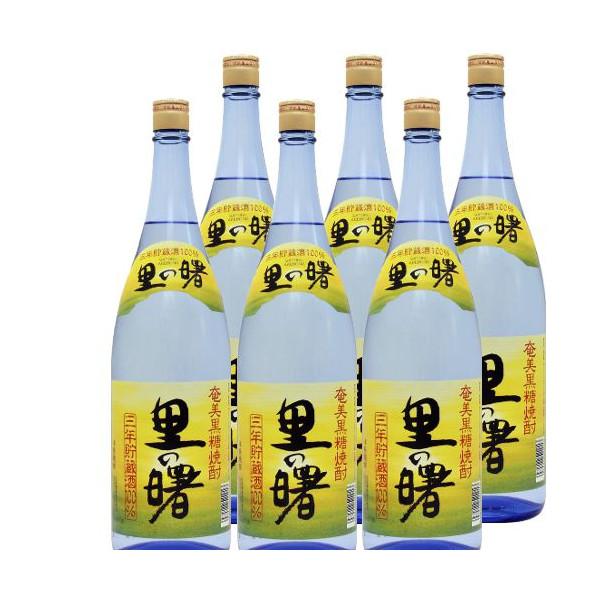 黒糖焼酎 里の曙25度1800ml瓶1ケース(6本)