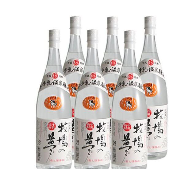 牛乳焼酎 牧場の夢25度1800ml瓶1ケース(6本)