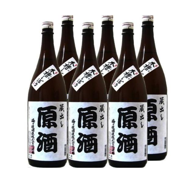 梅ヶ枝 原酒1800ml瓶×6本[長崎県:梅ケ枝酒造]