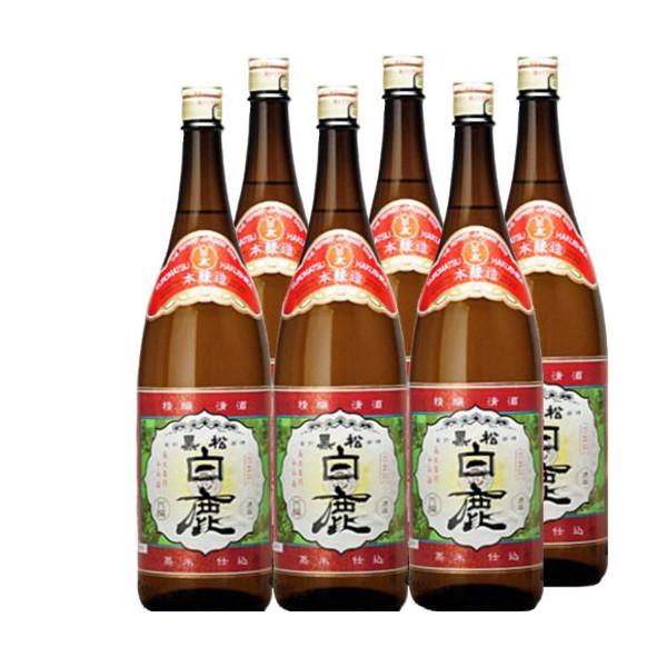 特撰 黒松白鹿 本醸造四段仕込1800ml瓶×6本
