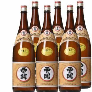 西の関 手造り本醸造1800ml瓶×6本[大分県 萱島酒造(有)]