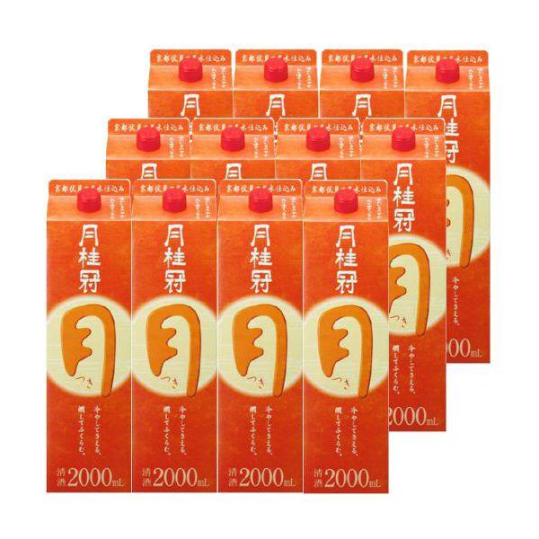 月桂冠 つき2000mlパック6本入×2ケース(12本)