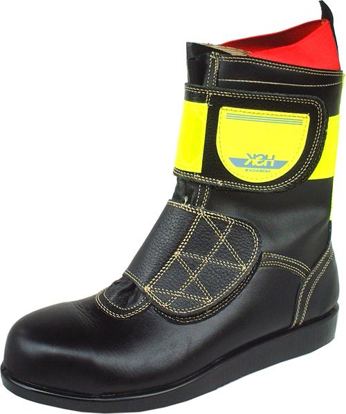輝く高品質な アスファルト舗装工事周辺作業用安全靴 HSK