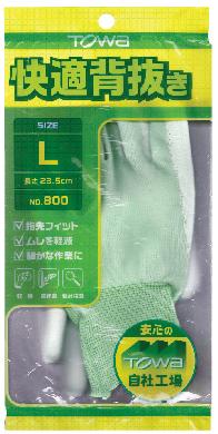 10P24Dec15 舒适滤油底壳 800 10 双对东部的日本公司滤油底壳聚氨酯手套