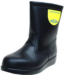 アスファルト舗装工事 周辺作業用安全靴 HSK208【ノサックス】made in Japan【キャッシュレス 5%還元】