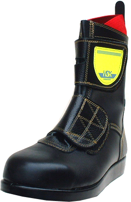 ca02c42d230 Safety boots HSK magic made in Japan for the asphalt paving work outskirts  work