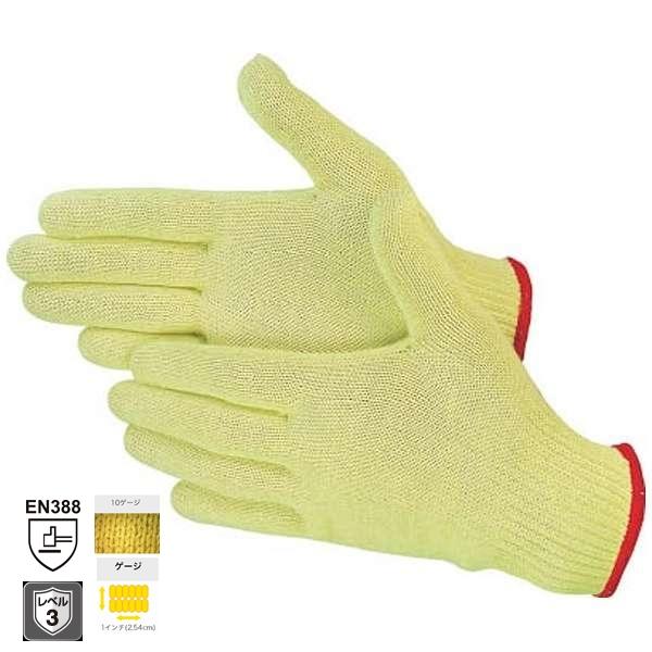アトム ケブラーHG-07 Sサイズ 10ゲージ(薄手) アラミド繊維ケブラー 10双組  日本製:ショップ球太