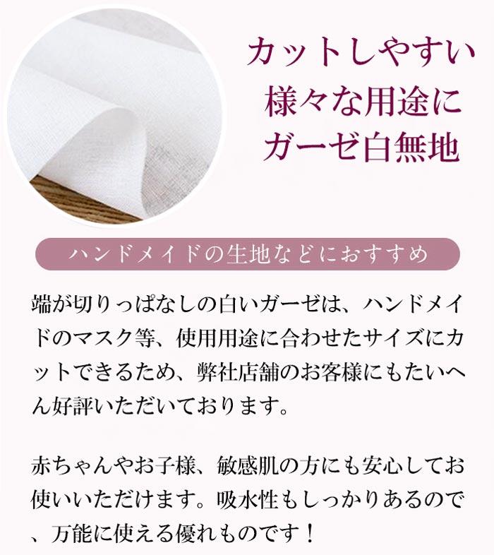 白いおりもの 便 大便に白い液体がついてきます。