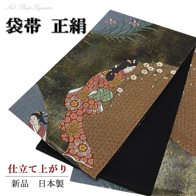 【あす楽】袋帯 単品 西陣織 正絹 織舎壱條路 セミフォーマル 踊り 未仕立て 日本製【あす楽 訪問着 パーティー 結婚式 おび きもの】