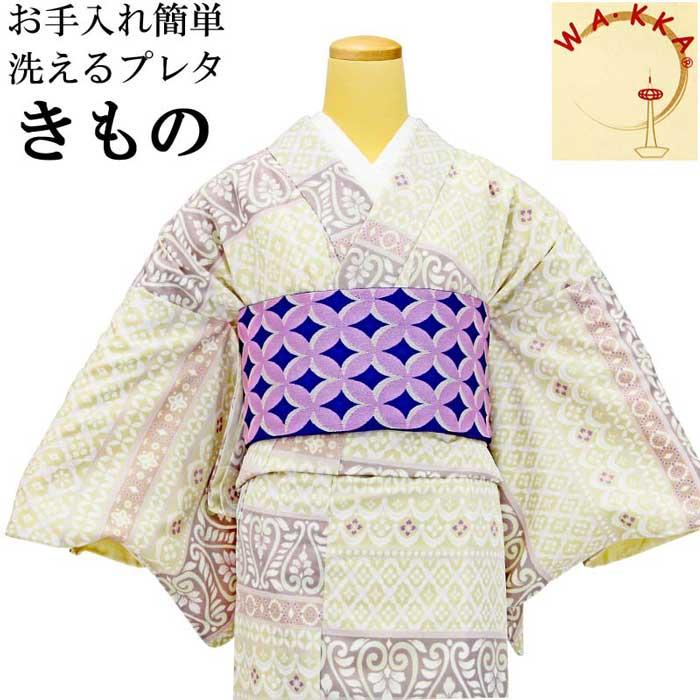京wakka ワッカプレタ着物 洗える 選べる帯 2点セット モダン ベージュ 小紋 お洒落着 仕立て上がり 適応身長約 155cmから168cm前後