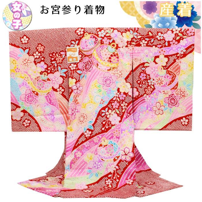 【送料無料】お宮参り 着物 女の子 初着 産着 正絹 毬 桜 鹿の子 総絞り 赤ピンク 女児 祝着 掛け着【メール便】