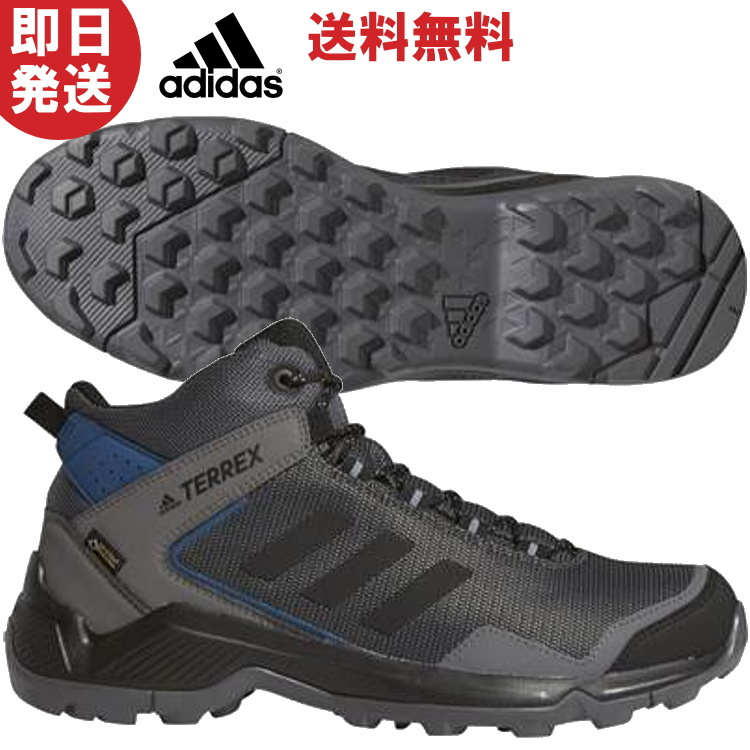 adidas アディダス トレッキングシューズ 登山靴 91 TXHIKERMIDGTX F36759