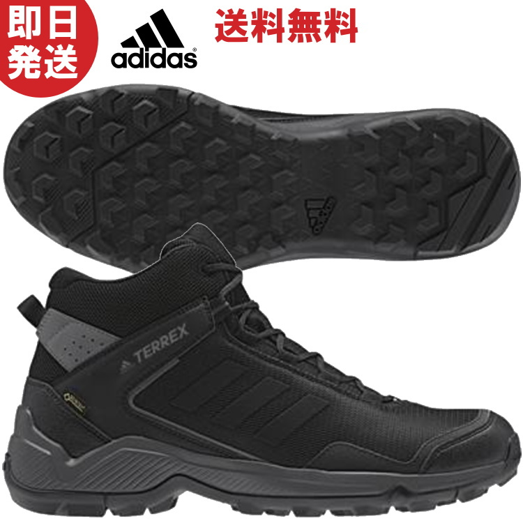 adidas 아디다스트렉킹슈즈 등산화 91 TXHIKERMIDGTX F36760