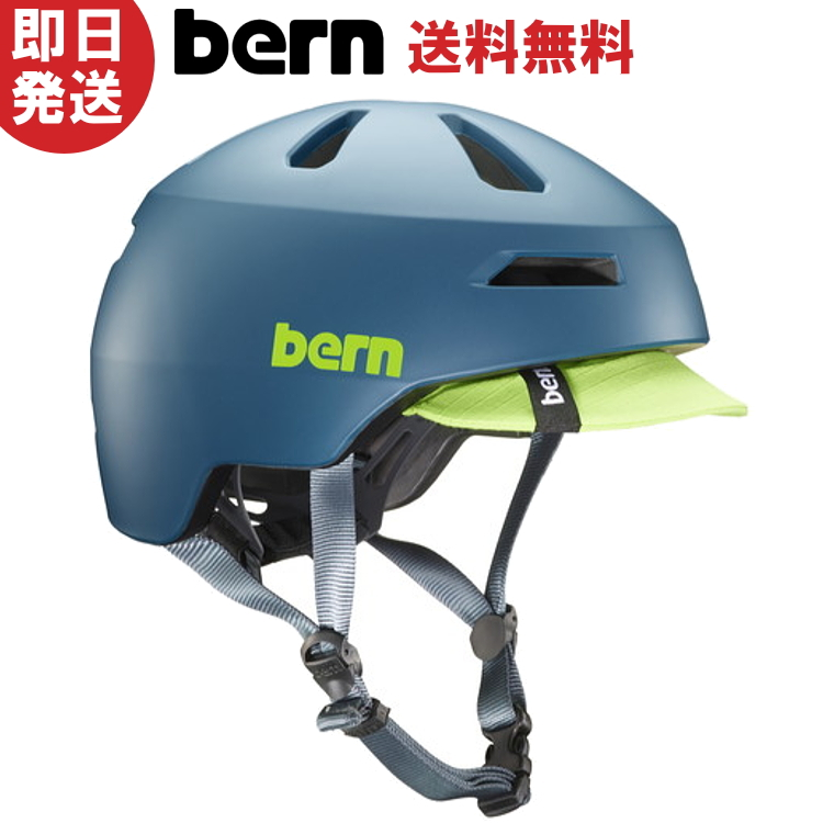 bern バーン ヘルメット BRENTWOOD 2.0 BE-BM15Z19MMTV MATTE MUTED TEAL 自転車用 スケボー【沖縄配送不可】