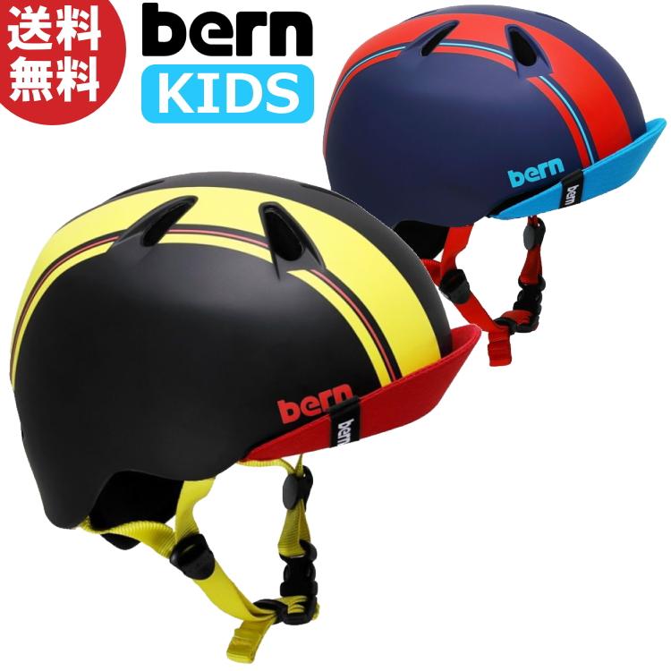 bern バーン ヘルメット キッズ用 NINO ニーノ 子供用 子ども用 こども用 幼児用 ランニングバイク 自転車【沖縄配送不可】