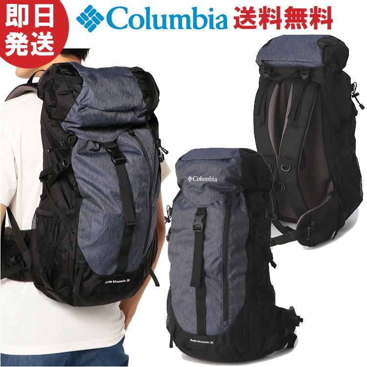 Columbia コロンビア リュック Burke Mountain Blue 30L Backpack バークマウンテンブルー30リットル バックパック登山 トレッキング PU8382【2020SS】【沖縄配送不可】