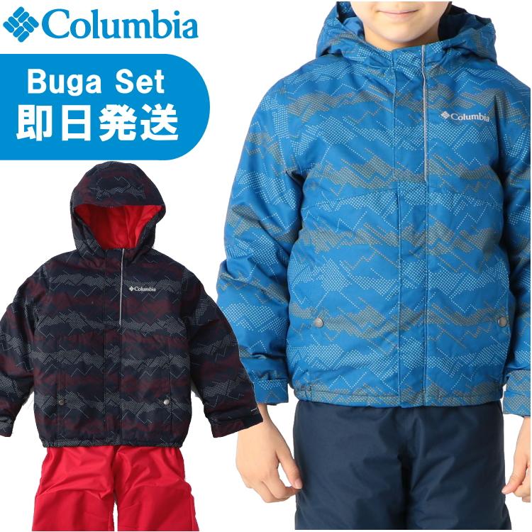 Columbia コロンビア スキーウェア スノーウェア ジュニア キッズ Buga Set バガ セット SY1091【沖縄配送不可】