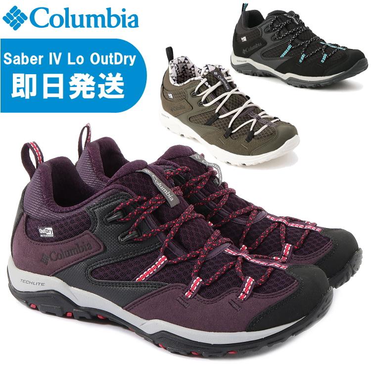 Columbia コロンビア トレッキングシューズ レディース Saber IV Lo Outdry セイバー4ロウ アウトドライ ウィメンズ 登山靴 YL7462