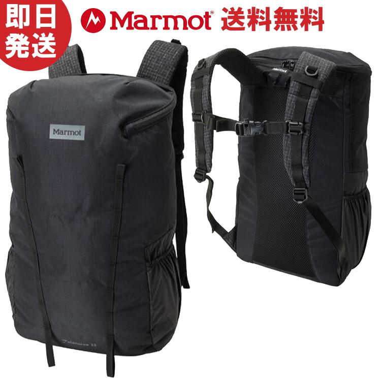 Marmot マーモット リュック Talarurus 22 タラルルス22(20SS)登山 トレッキング TOAPJA01【2020SS】【沖縄配送不可】