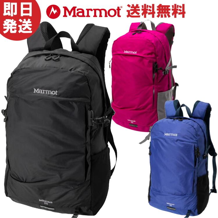 Marmot マーモット リュック Isthmus 25 イスマス25登山 トレッキング TOAPJA04【2020SS】【沖縄配送不可】