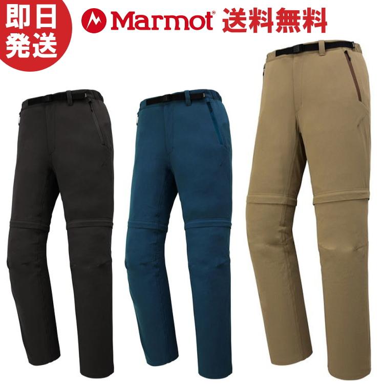 Marmot マーモット パンツ TREK COMFO CONVERTIB トレックコンフォコンバーチブルパンツ 登山 トレッキング TOMNJD84